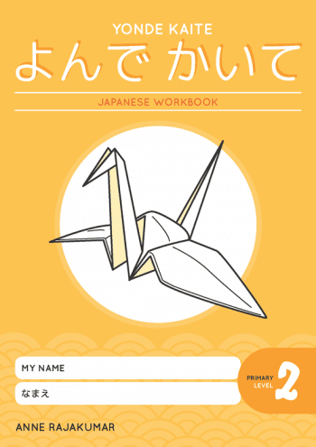 Yonde Kaite Primary Workbook Level 2