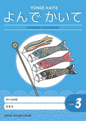 Yonde Kaite Primary Workbook Level 3
