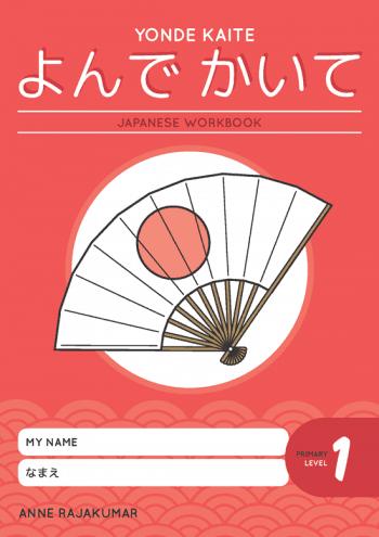 Yonde Kaite Primary Workbook Level 1