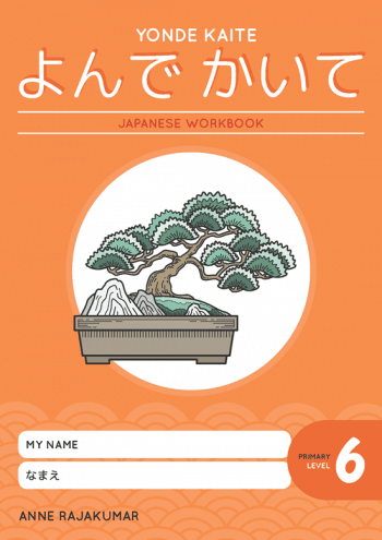 Yonde Kaite Primary Workbook Level 6