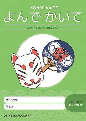 Yonde Kaite Secondary - Beginners Workbook
