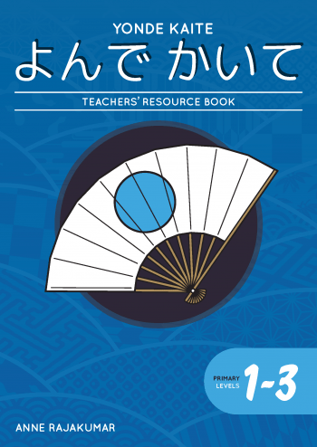 Yonde Kaite Teachers' Book 1 - 3 Cover