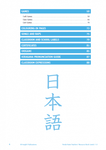 Yonde Kaite Japanese Teachers' Book 1-3 Contents Page 2
