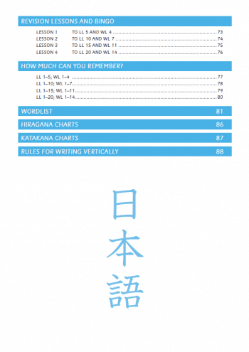 Yonde Kaite Japanese Workbook 6 Contents Page 2