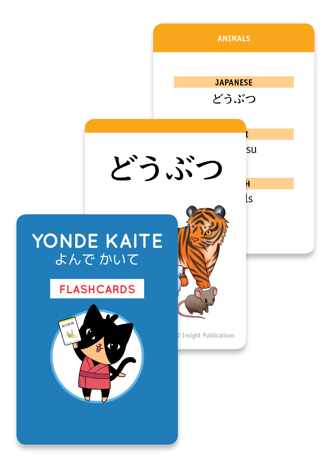 Yonde Kaite Flashcards